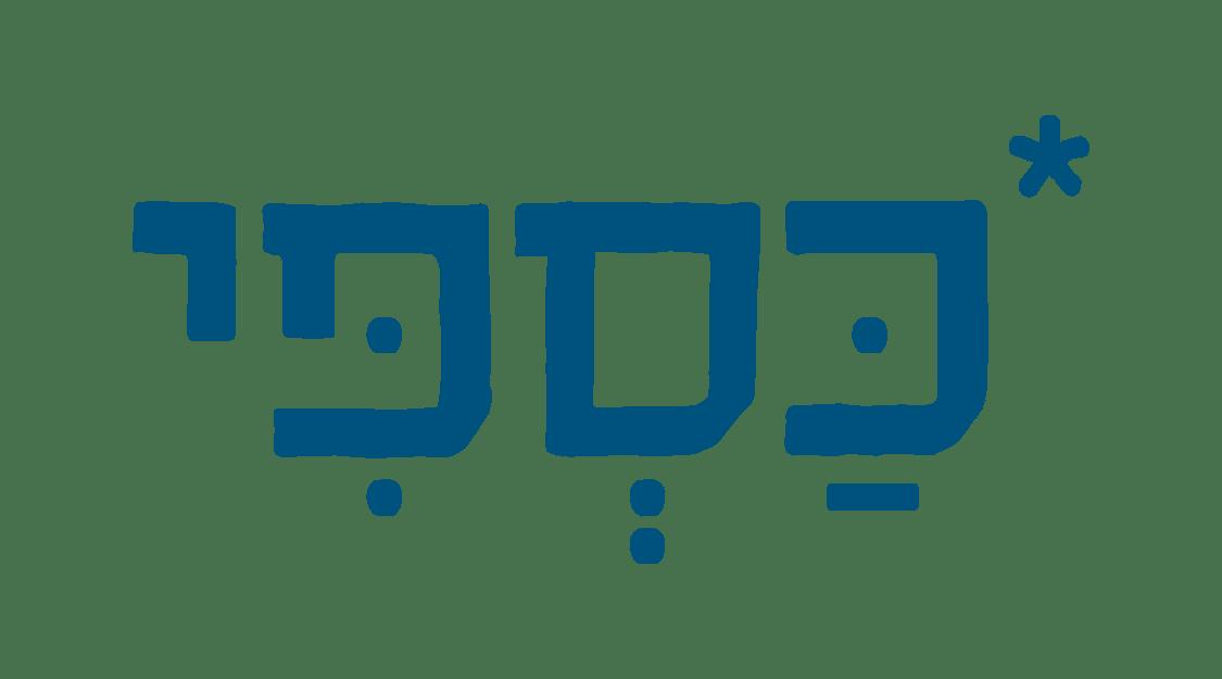 אדיר חומוס כספי - המרכז לקידום זכיינות בישראל / זכיינים / זכיינות AN-73
